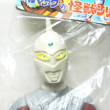 "Bullmark Ultraman ULTRA SEVEN 17.5"" Soft Vinyl Figure 2001 Japan B-Club NEW RARE"