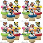 Paw Patrol 24 Cupcake Rings Birthday Party Favors,Prizes Bag Fillers Decorations