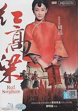 15 DVD Chinese Drama Red Sorghum 红高粱 (2014) TV 1-60 End Good English Subtitle R0