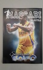 Euroleague Champion Maccabi TLV-Real Madrid 2015 Official Program-Sofoklis cover