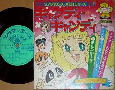 """OST CANDY CANDY '70s g/f 7"""" FLEXI japan tv anime Candice Kyandi asahi sonorama"""