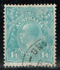 Somalia SC# J5, Used, Pulled Corner Perf -  Lot 011816