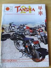 VJMC TANSHA MAGAZINE OCT 2008 HONDA CB72/77 1967 BLACK BOMBER WORKSHOP MULTI CON