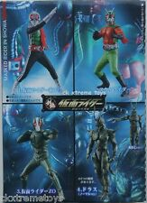 Masked Kamen Rider In Showa No.1 Skyrider ZO Set of 5 Action Figures HDM Bandai