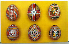 UKRAINIAN EASTER EGGS pysanki POSTCARD Ukrainian Gift Shop Minneapolis UNUSED #2