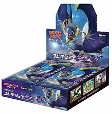 Pokemon Card Game Sun & Moon SM1M Collection Moon Booster Pack BOX Japanese