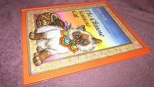 the Chinese SIAMESE Cat ~ Amy TAN. Gretchen Schields    NEW! Hb UNread  in MELB!