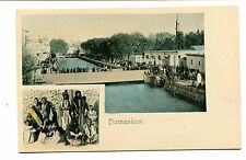 Vintage Postcard DAMASKUS Damascus Syria multi-view UDB unused