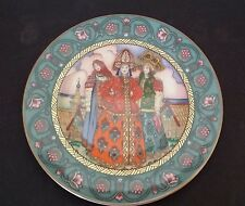 HEINRICH BONE CHINA RUSSIAN FAIRY TALES WALL PLATE GERMANY Limited Edition 1980