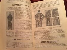 1975 VERY RARE Tools for rescue crew Aviation Russian Soviet Book