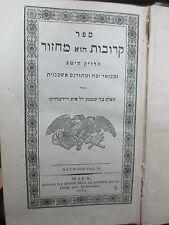 Judaica Antique Machzor for Yom Kippur Evening, Heidenheim, Wein 1834, PSALM!