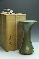 CHINESE ANTIQUE LONGQUAN DARK GREEN CELADON PORCELAIN VASE POT JAR W/BOX