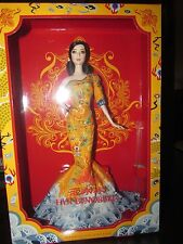 Fan Bingbing China Barbie Doll Actress Singer Designer 2013 BNIB