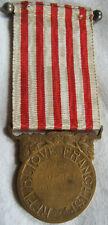 DEC4635 - MEDAILLE COMMEMORATIVE 1914-1918