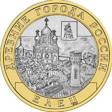 RUSIA RUSSIA 2011. 10 RUBLOS UNC SC. YELETS