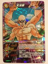 Dragon Ball Miracle Battle Carddass DB09-84 MR BB Tien Shinhan Booster Box versi