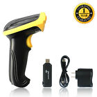 2.4GHz USB WIFI Handheld Visible Wireless Laser Cordless Barcode Scanner Reader