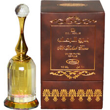 FREE SHIP Al-Rehab Tower Perfume Al Rehab Alcohol Free Natural Arab Oil Attar