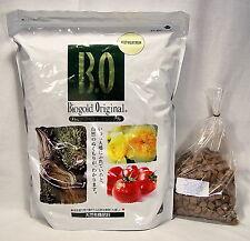 Bonsai Dünger Bio Gold 700 gr aus Japan Ficus Kiefer Wacholder Organisch