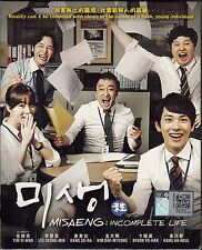 MISAENG:INCOMPLETE LIFE KOREAN TV DRAMA NTSC 0 REGION EXCELLENT ENG SUB BOX SET