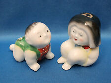 Rare vintage ASIAN CHILDREN Crawling Baby Boy, Big Sister salt+pepper Japan