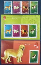 HONGKONG 2006 Jahr des Hundes Year of the Dog 1323-26 + Block 156-157 ** MNH