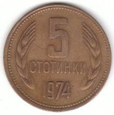 Bulgaria 1974 5 Stotinki Coin