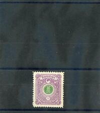 KOREA Sc 54(MI 47)*VF LH 1904 2WN PURPLE & GREEN, P 121/2, JAPANESE PTG $2750