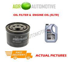 PETROL OIL FILTER + SS 10W40 ENGINE OIL FOR SUZUKI SWIFT 1.0 53BHP 1992-03