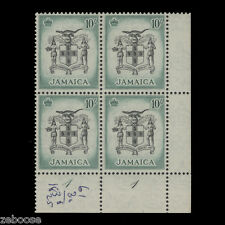 Jamaica 1956 (Plate Block) 10s Arms