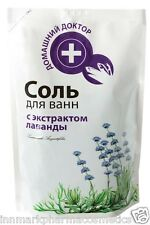 21725 Bath salt with lavender extract 500g Home Doctor