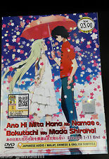 DVD Anohana The Flower We Saw That Day (Episode 1-12 end) Anime Boxset