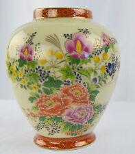 Satsuma Antique Meiji Vase 1868-1912 Hand Painted Porcelain Floral Pottery Japan