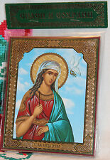 "Ukrainian Orthodox Icon of Great-martyr Irene of Thessaloniki 4""x5"" Св ВМЦ Ирина"