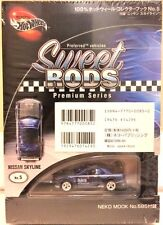NEW Hot Wheels Sweet Rods NISSAN SKYLINE JAPAN Exclusive collector's Book