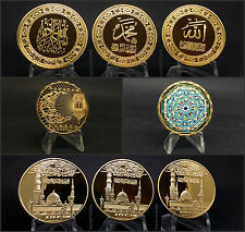 Gold Enamel Saudi Arabia Islamic Coin Set Mecca Mosque Muslim Middle East Dinar
