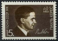 Russia 1991 SG#6220 Paul Keres MNH #D4370