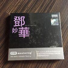 邓妙华 Best of maggie teng 砖石系列 Diamond series  2cd 马来西亚版 w/obi
