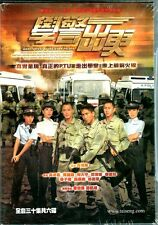 On The First Beat ,TVB  Drama,學警出更,Mandarin & Cantonese,Chinese & English subtit