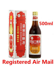 Chinese Medicinal Herb Wine ( zhi bao san bian jiu ) 500ml