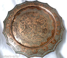 Vintage Islamic Persian Qalam Zani Art Hand Engraved Copper Tray Wall Plate P99