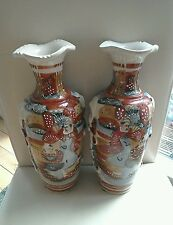 VINTAGE PAIR OF MORIAGE VASES