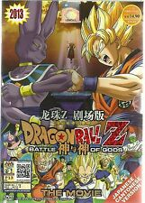 Dragon Ball Z Battle of Gods The Movie Ship out from USA 2-4 day delivery