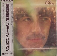 George Harrison - Self-Titled Album JAPAN LP with OBI and INSERTS