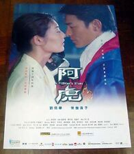 "Andy Lau Tak-Wah ""A Fighter's Blues"" Tokiwa Tokako HK ORIGINAL 2000 Poster C"