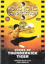 STRIKE OF THUNDERKICK TIGER - NEW MARTIAL ART DVD - FREE UK POST