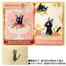 Official Studio Ghibli KiKi's Delivery Service - handkerchief towel set Gift Box