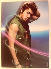 KPOP - Super Junior Star Collection Photo Cards - Dynamic Card #113