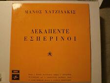 Manos Hadjidakis 15 Hesperini LP Vinyl Record Vintage Greek Music EMI Columbia