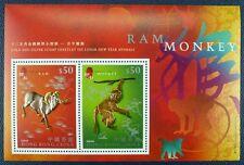 HONGKONG 2004 Jahr des Affen Year of the Monkey Ram Bl.120 Gold Silber ** MNH